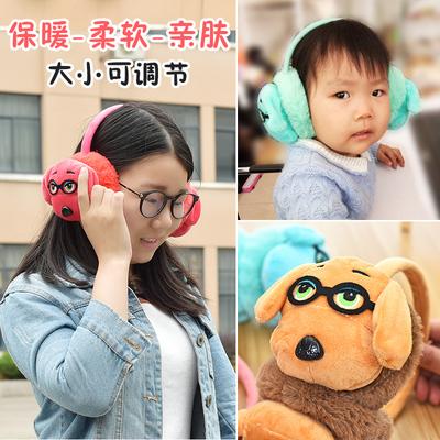 可爱毛绒耳套创意糖果色卡通眼睛狗造型儿童成人耳罩