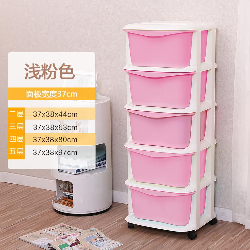 Цвет: Конфеты розовый