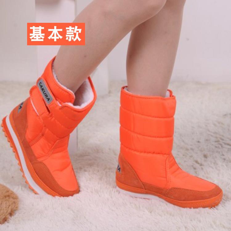 Цвет: Основные оранжевый