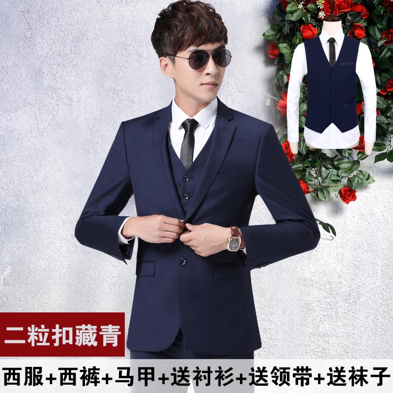 Color: Two-button Navy blue + vest 1