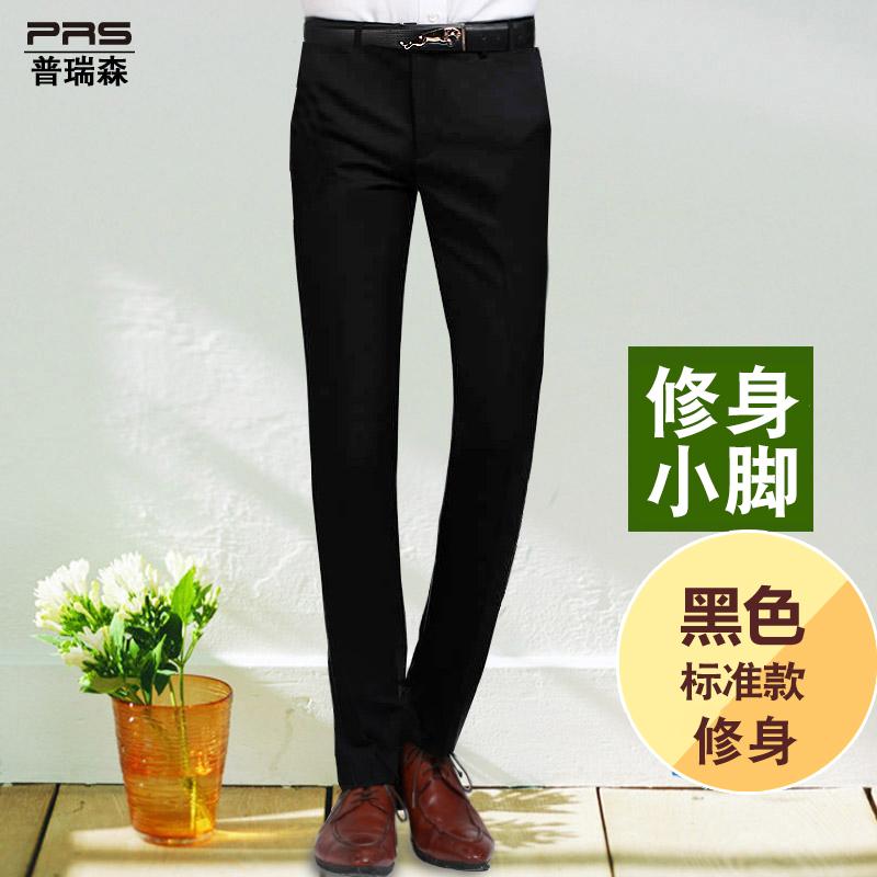 Color: Feet pants black