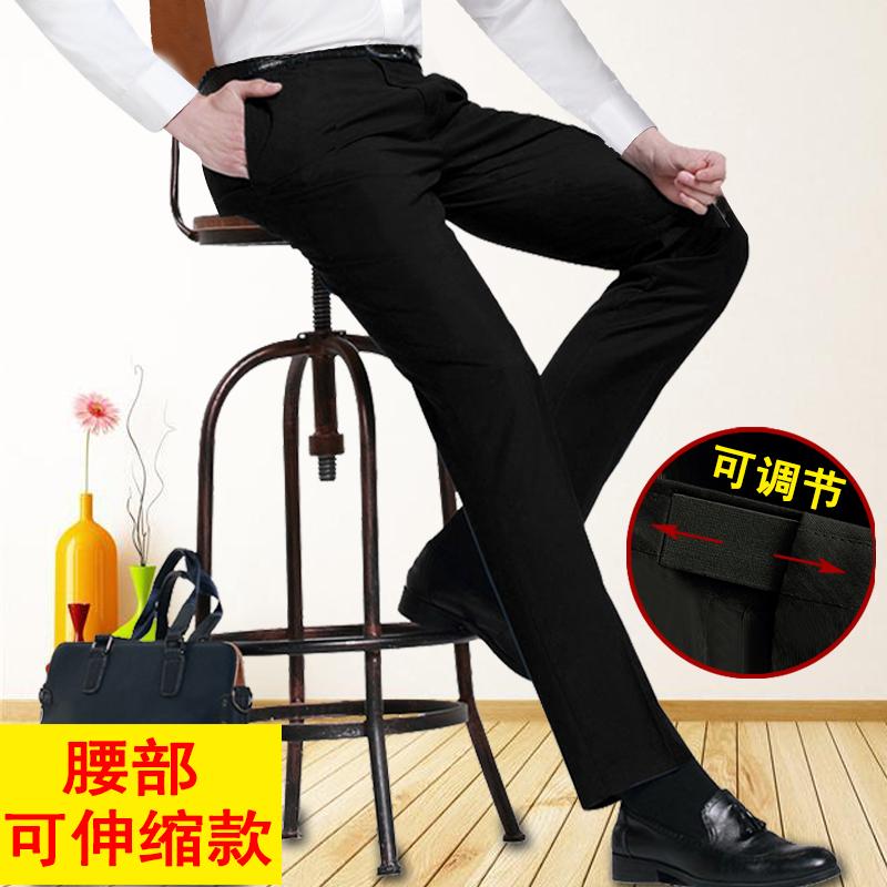 Color: Black pants 【 waist stretch petite 】