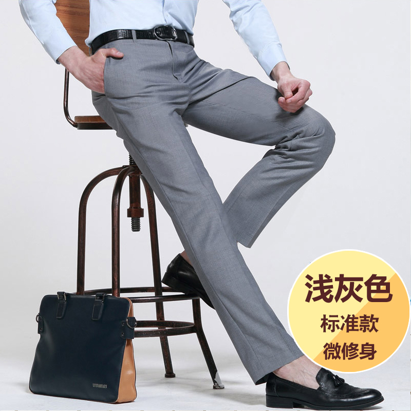 Color: Light grey trousers