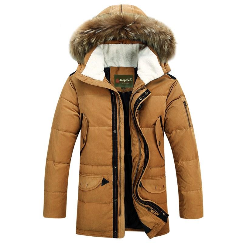 Куртки Пуховые Мужские Купить В Новосибирске