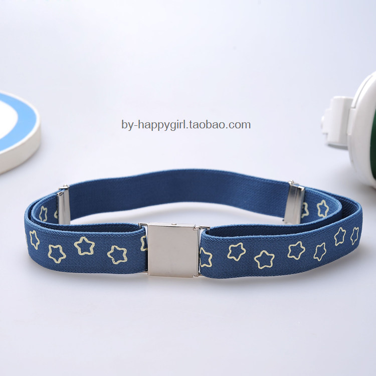 Color classification: Side buckle-Blue Star