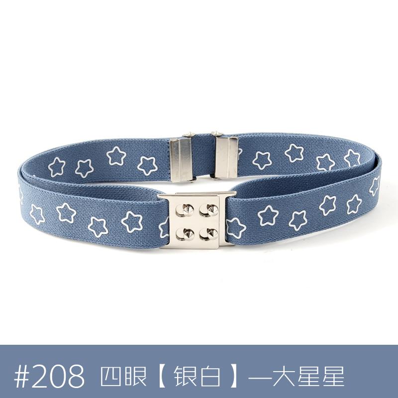 Цвет: Костюм #208 очкарик серебро-большая Звезда