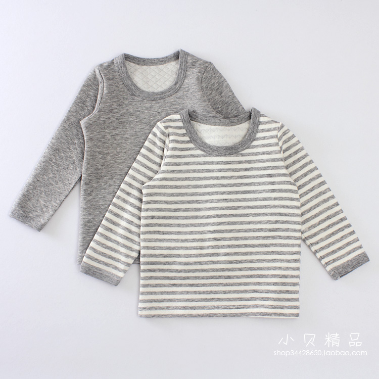 Color classification: Air layer of grey striped 2-pack warm clothes