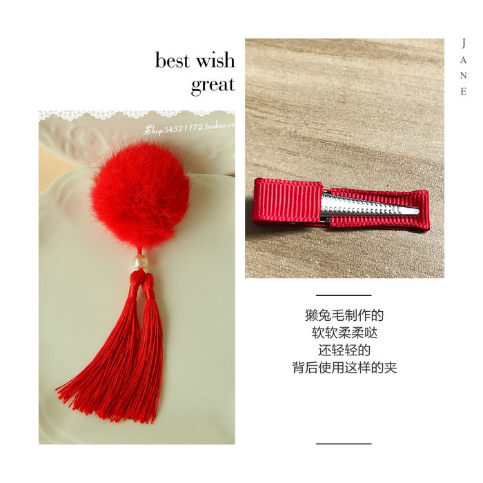 Color classification: Rex rabbit fur ball tassels Duckbill clip-Red