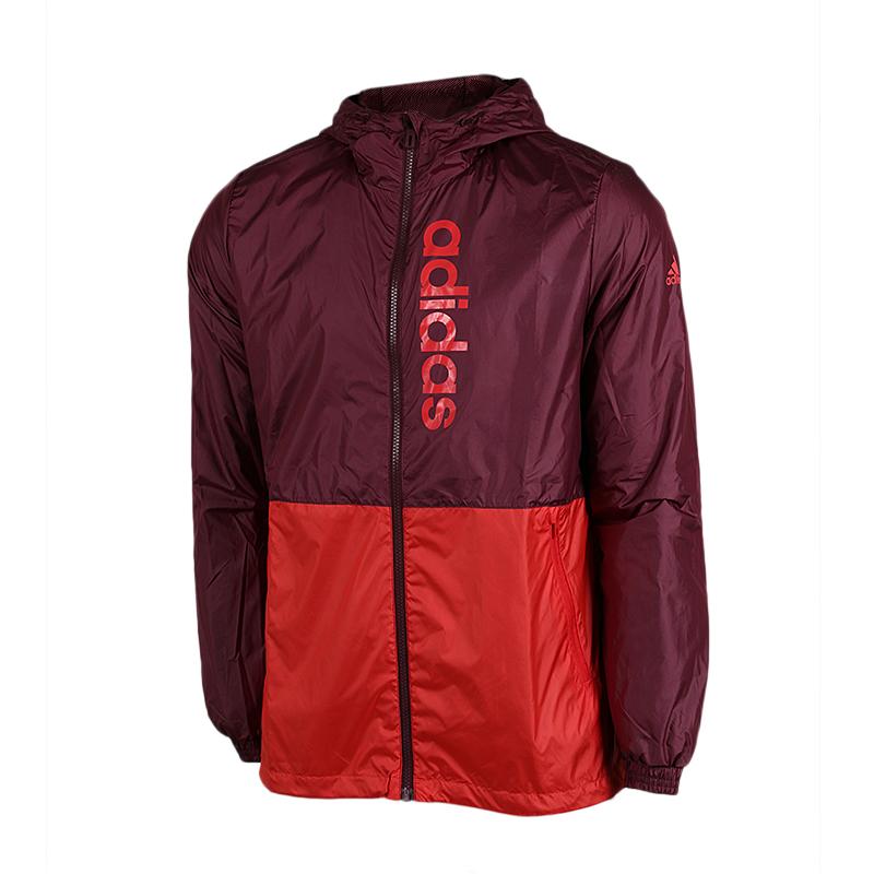 Купить Куртку Мужскую Осеннюю Адидас
