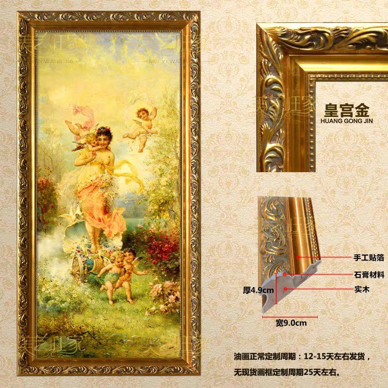 【美艺旺家官网】欧式油画纯手绘天使美女人物复式竖