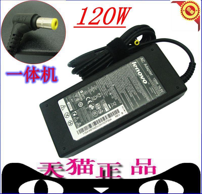 聯想 19.5v 6.15a 120w b305 c305 b31r2一體機電源適配器充電器