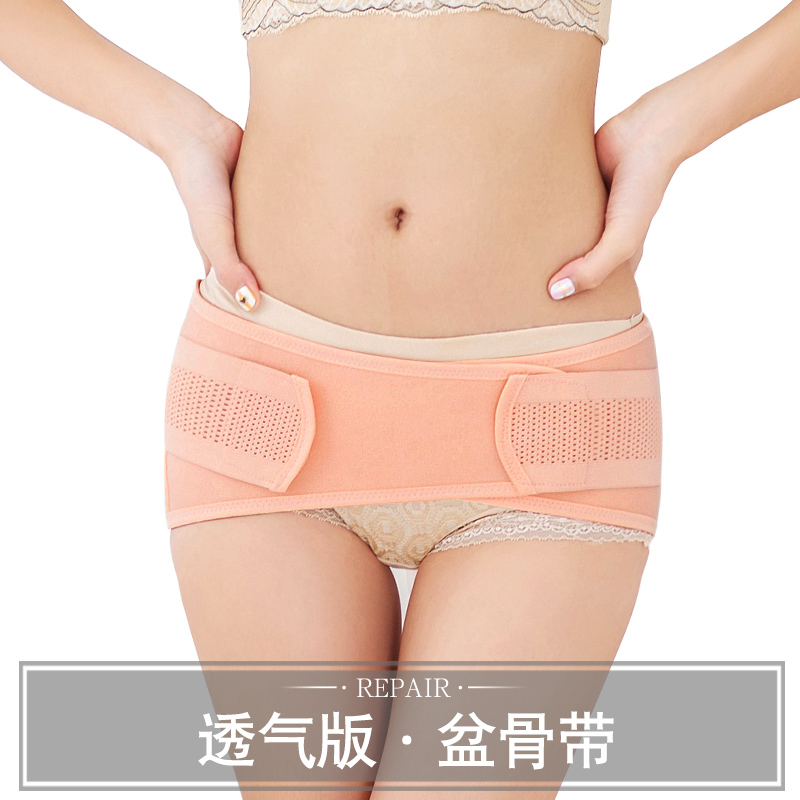 Цвет: Один кусок тазового пояса пользуются узкие воздухопроницаемой сеткой кожа