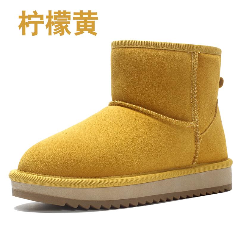 Цвет: Желтая 5854