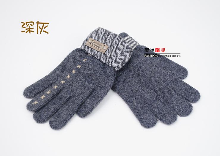 Цвет: Темно-серый (небольшой кожаный пряжки 1082)