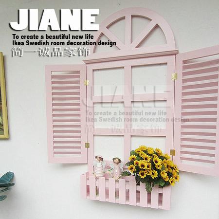 Цвет: Розовые с аркой книге моделей