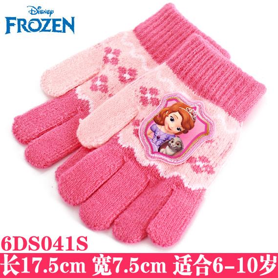 Цвет: Розовый София 6ds041s