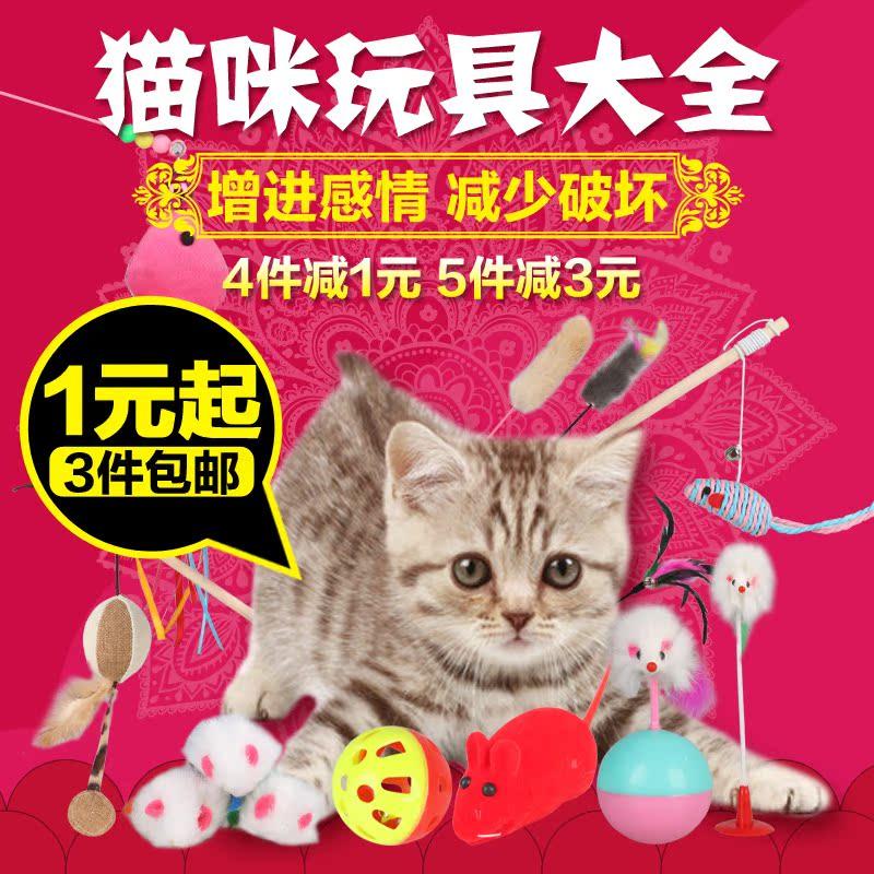 木桿皮筋逗貓棒-南瓜球寵物貓玩具逗貓棒毛絨玩具貓薄荷老鼠玩具逗貓玩具激光