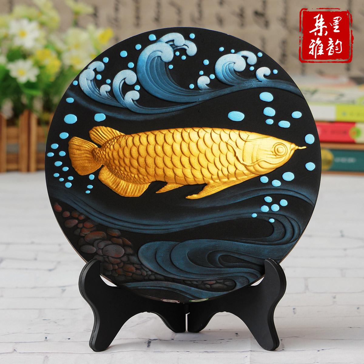 Цвет: 218cy подарочной коробке Золотая рыбка Дракон