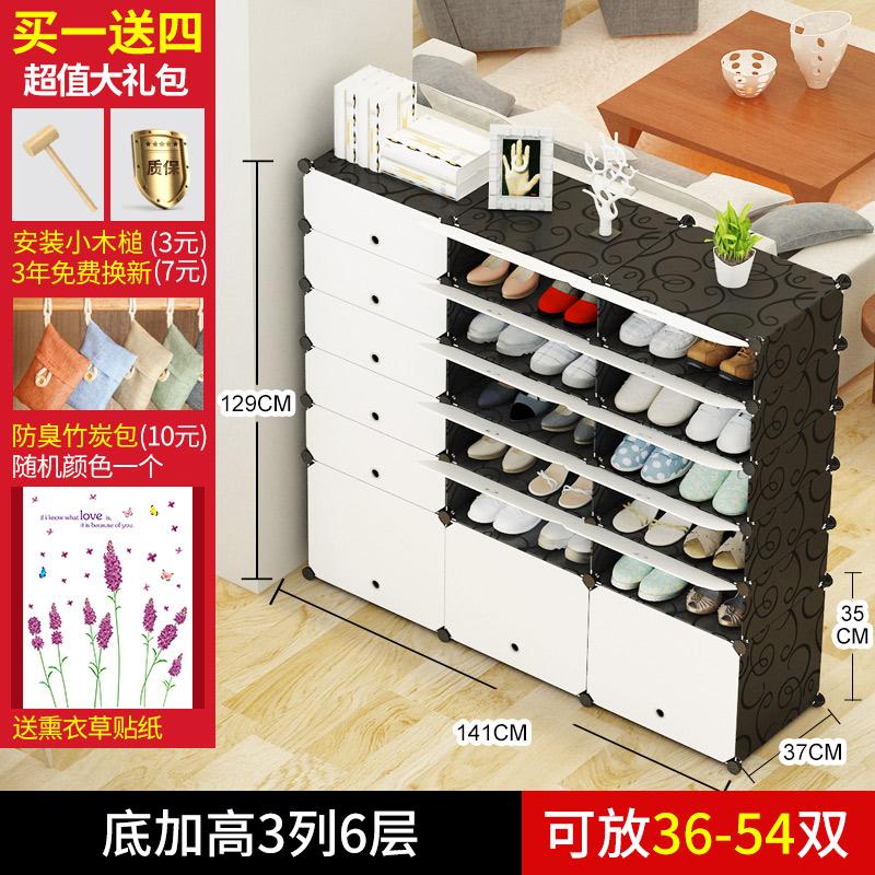 Цвет: (Продвижение новых продуктов)для отправки наклейки {#29-го} плюс высокий столбец 3 6 слой черный