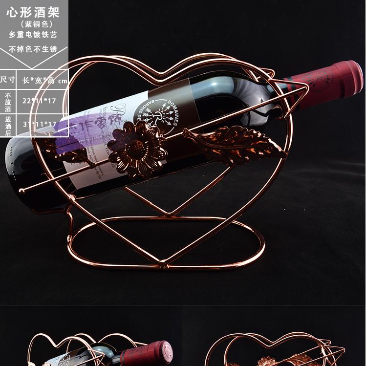 Цвет: Сердце образный вино медный цвет