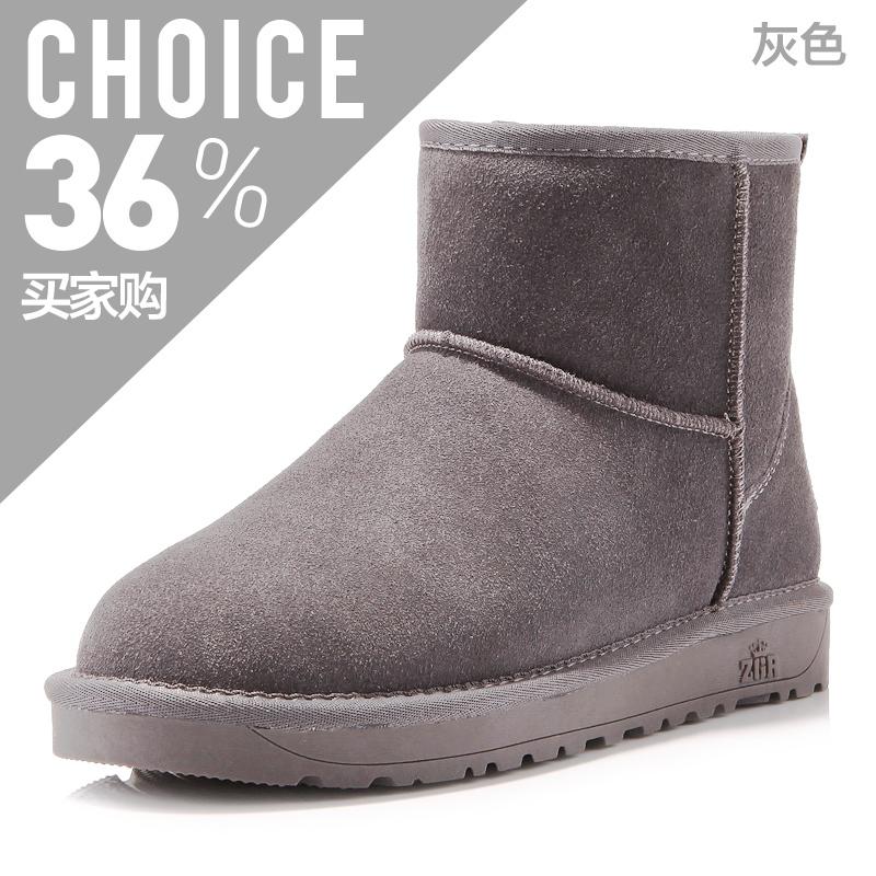 Цвет: Серый (36% покупателей выбор)