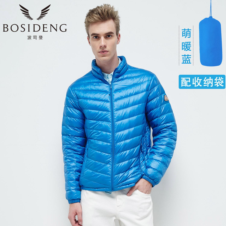 Color: 5230 (MOE warm blue)