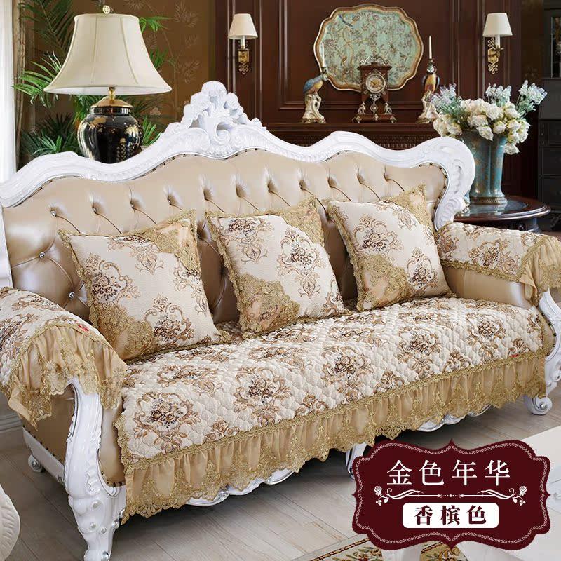 【诗蕾家纺官网】夏季欧式沙发垫布艺防滑木沙发简约