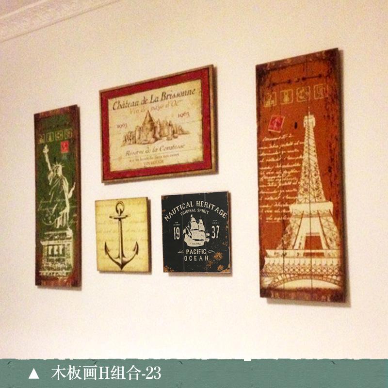 【法慕小城家居官网】木板画复古壁饰创意客厅家居品