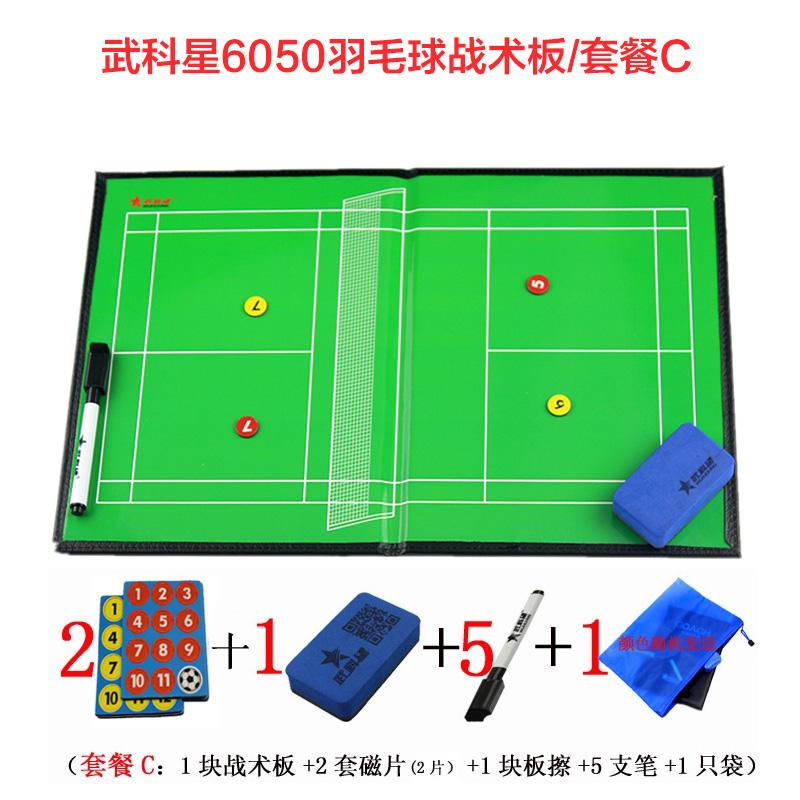 Цвет: Пакет c (1 тактические пластина 5 1 ластик пера 2 диска 1 мешок)