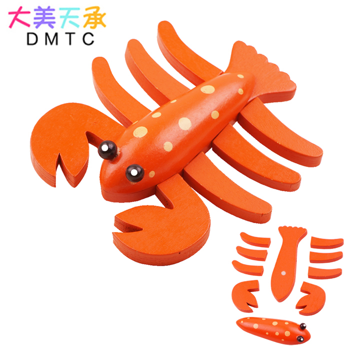 Color classification: Rock lobster