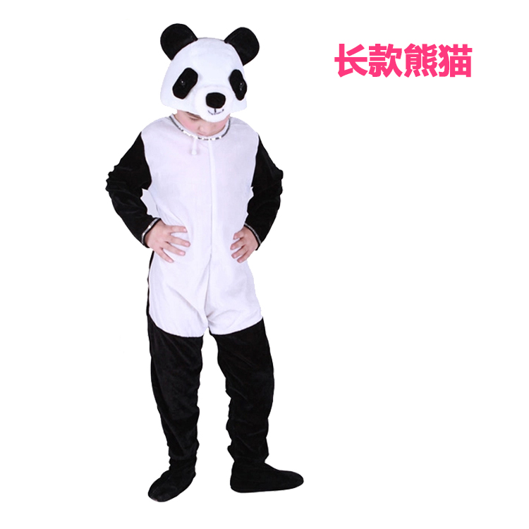 Color classification: Long Panda