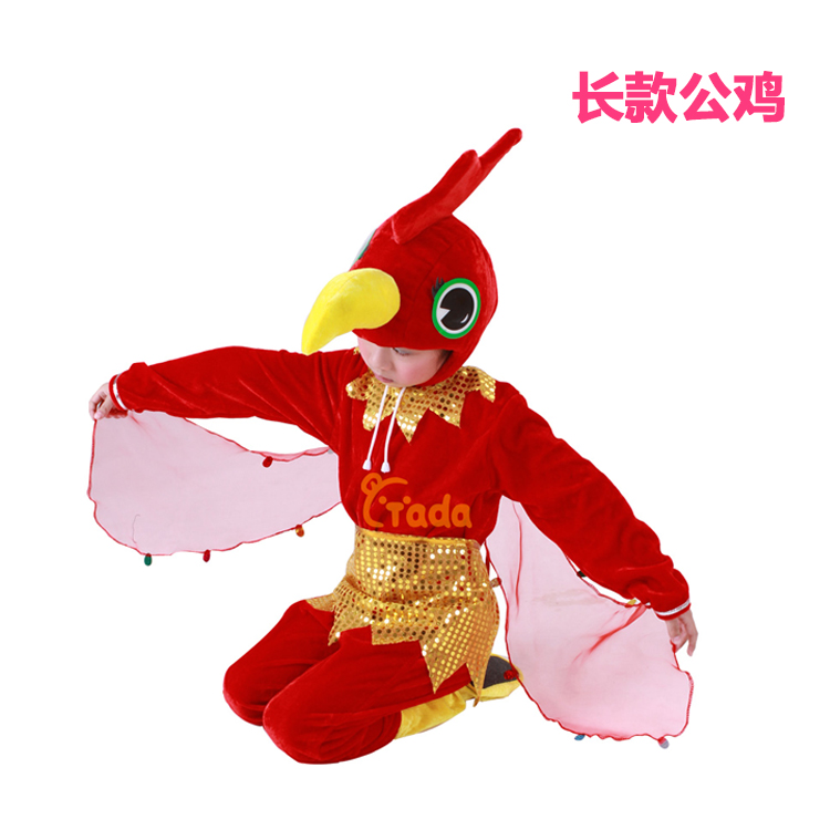 Color classification: Wine red long cock