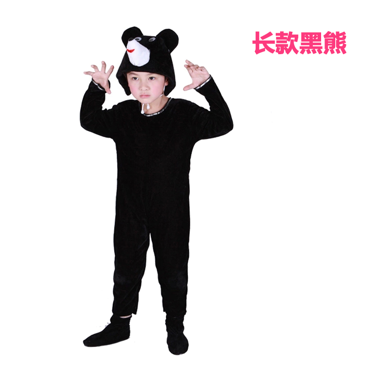 Color classification: Long black bear
