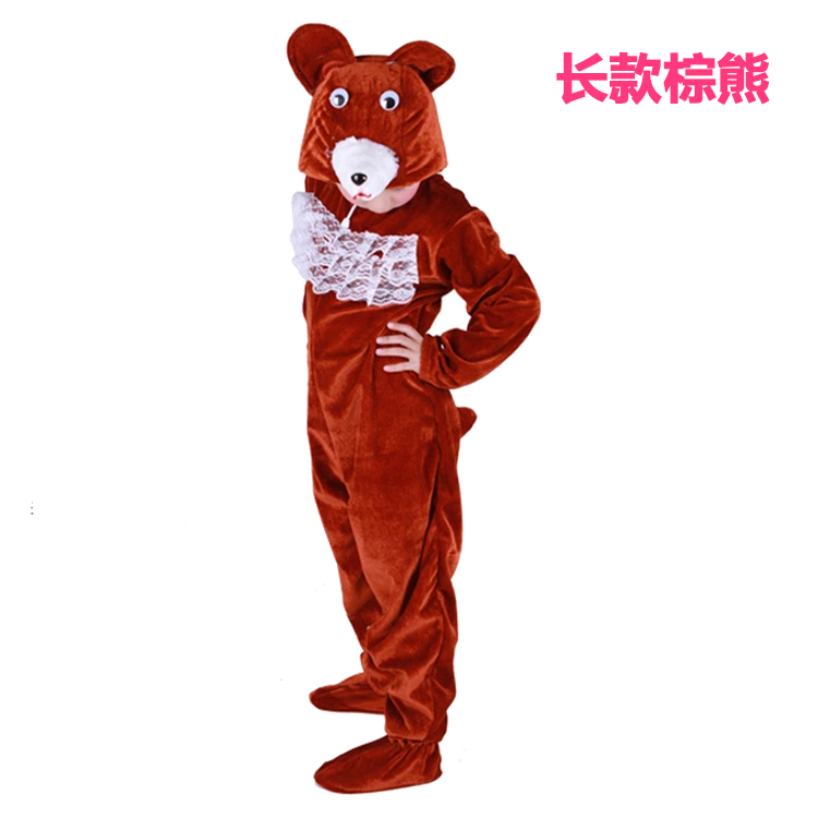 Color classification: Long brown bear