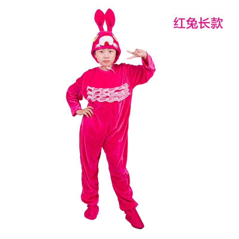 Color classification: Watermelon red long rose red rabbit