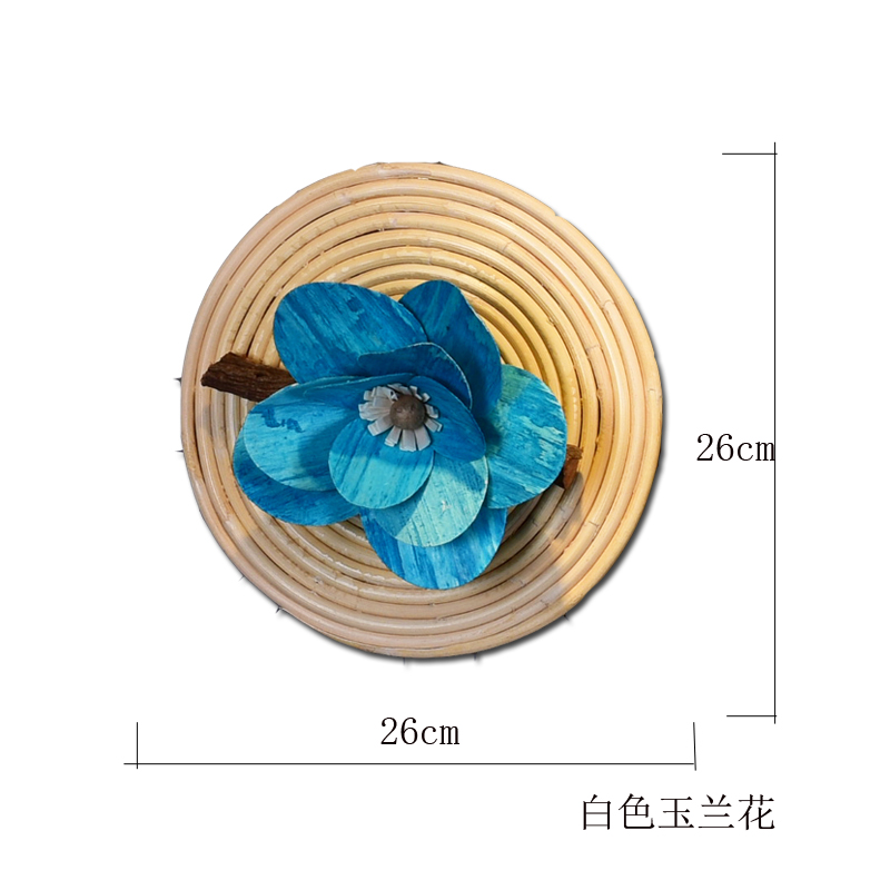 Цвет: 蓝26 см