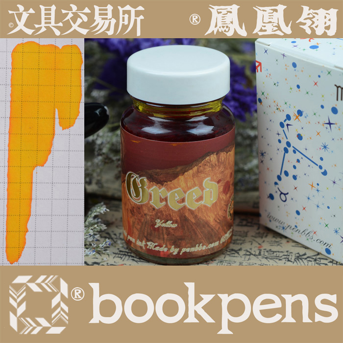 九歌办公用品专营店_Phoenix Feathers/凤凰翎品牌