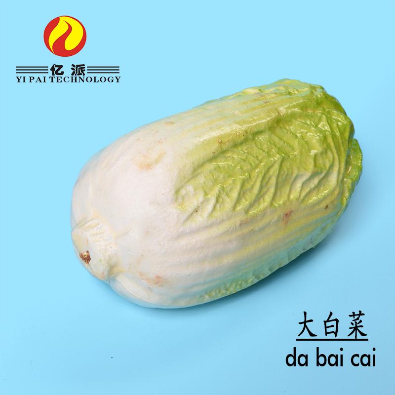 Цвет: Китайская капуста
