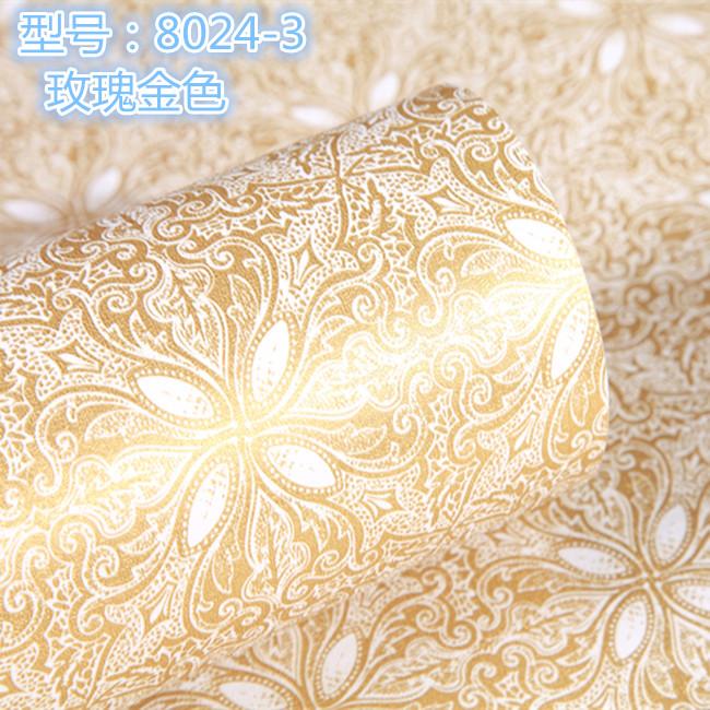 Цвет: Розовое золото 8024-3