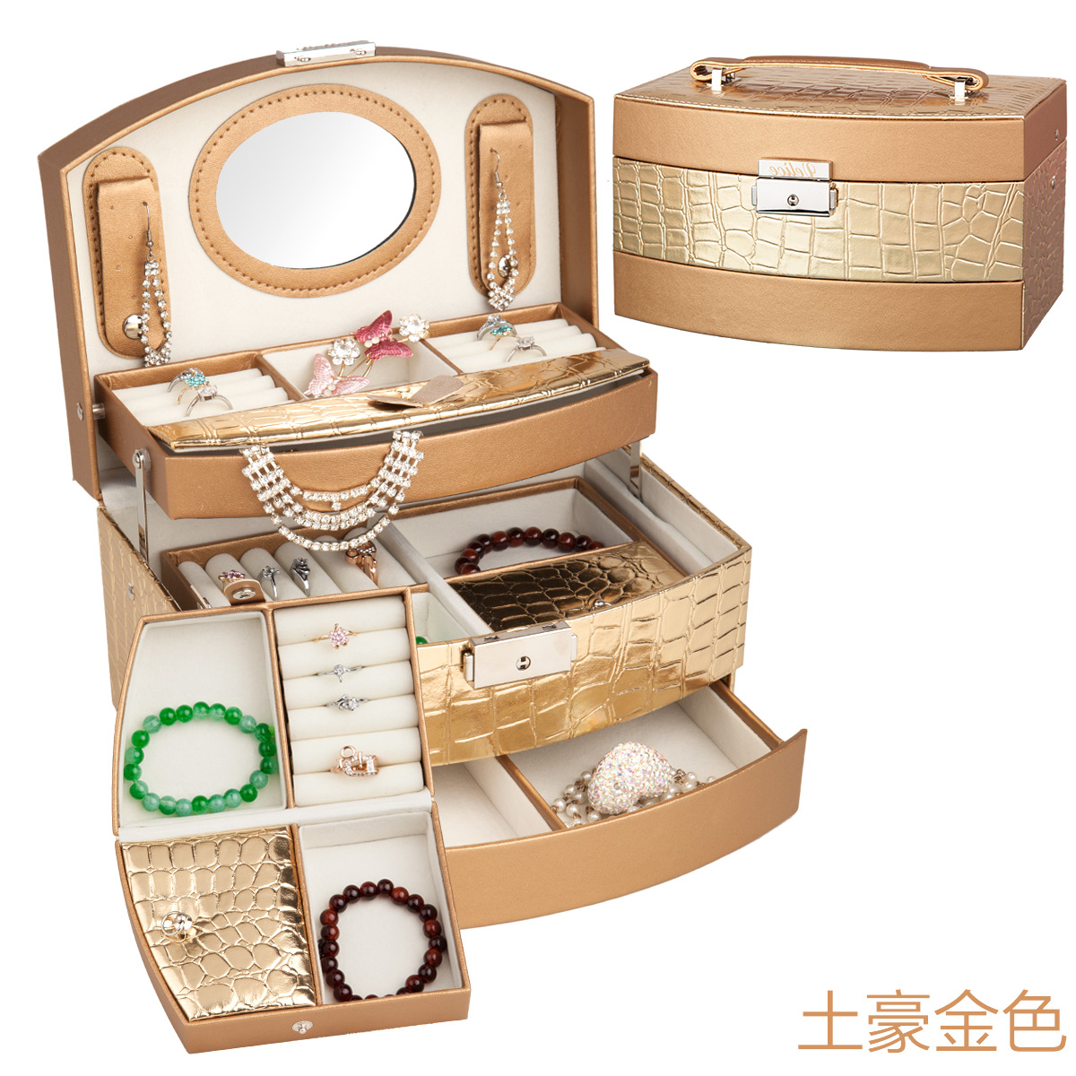 欧式古董化妆盒