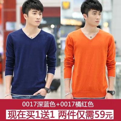 Color: 8017 dark blue +8017-Orange
