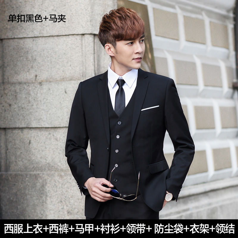 Color: Suit/Dan Kou black