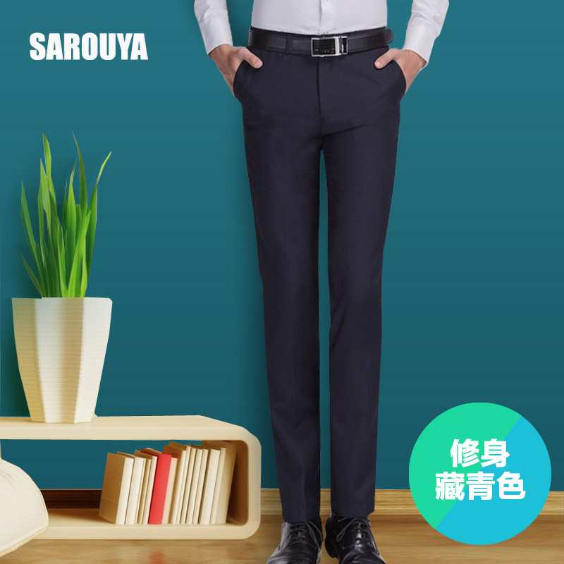 Color: Trousers/dark blue