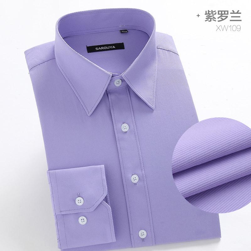 Цвет: [ ] саржевого фиолетовый