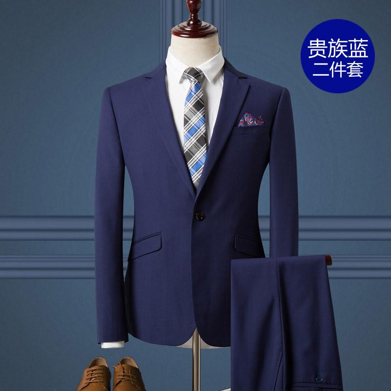 Цвет: Костюмы/благородная голубая рубашка [ ]