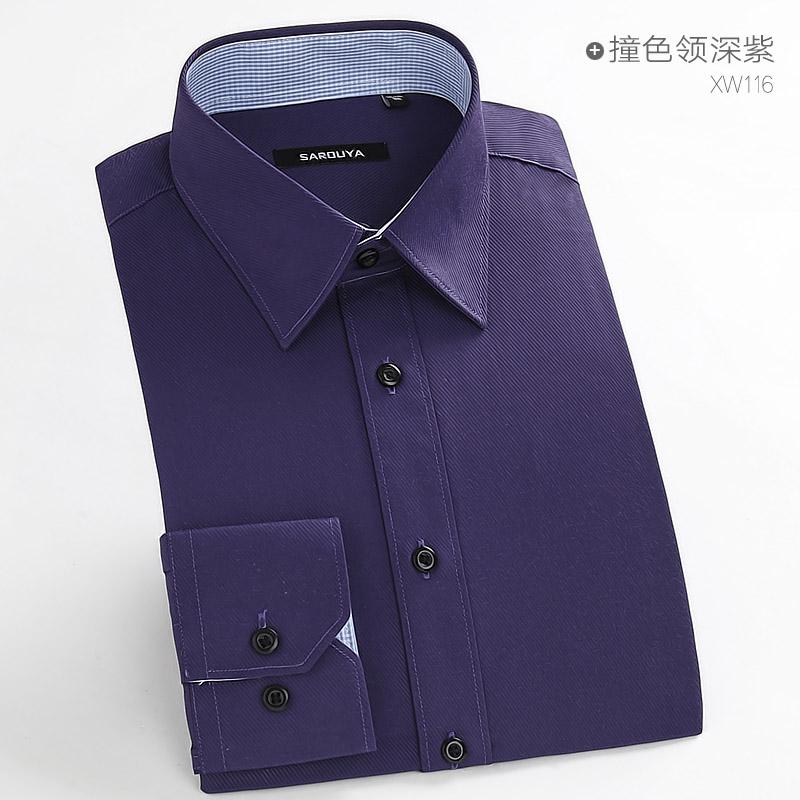 Цвет: [ ] длинные цветовой контраст воротником/deep purple