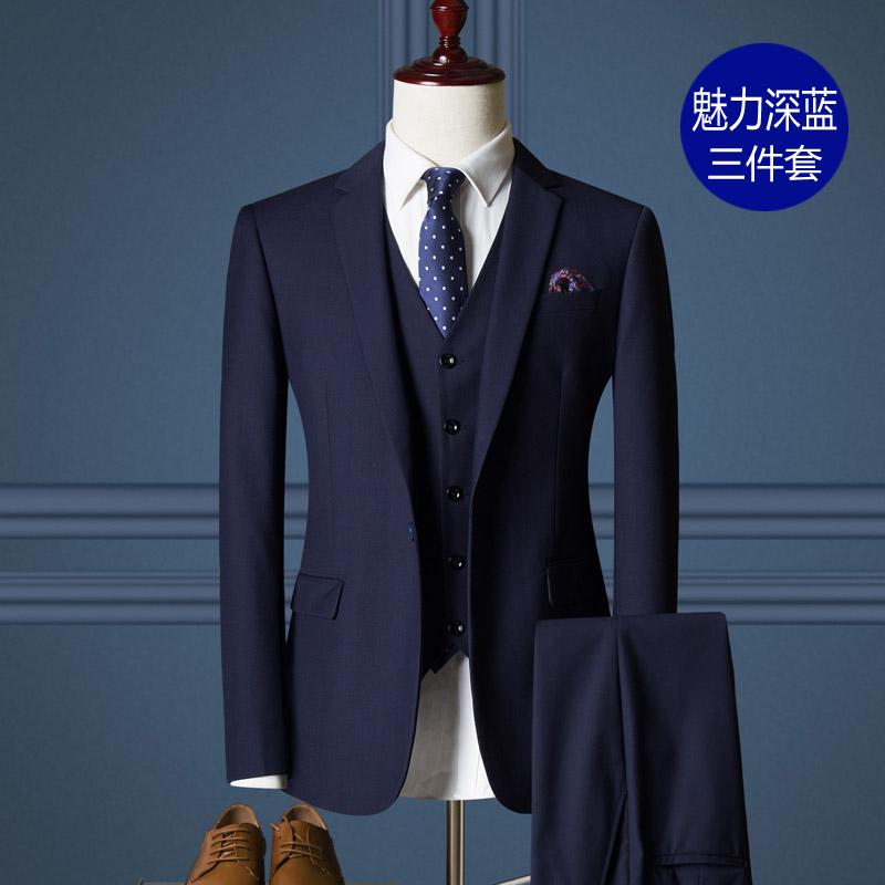 Цвет: Костюмы/гламур blue [ Жилет рубашка + ]