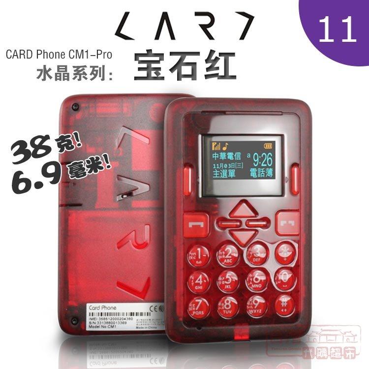 Цвет корпуса: 11. шесть рубиново красный