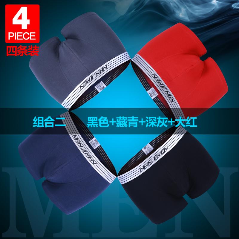 Цвет: Черный флот темно-серый красный