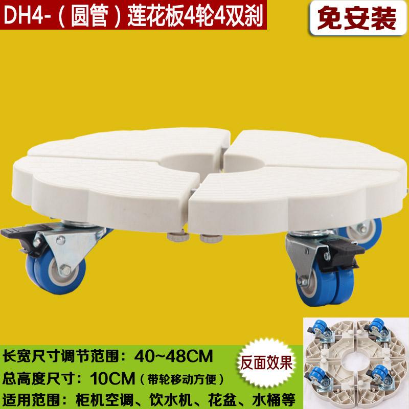 Цвет: Мини лотоса пластина-4 колеса 4 двойной тормоз
